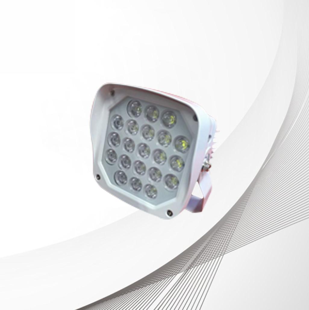 150M LED Illuminator