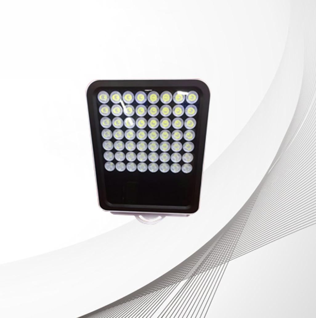 200M LED Illuminator